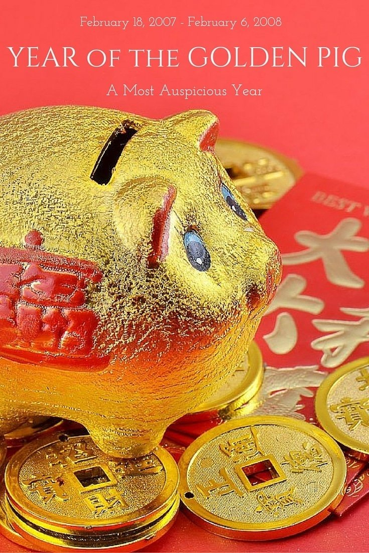 Do you have a child born in 2007? See why Year of the Golden Pig is one of the luckiest of the last 600 years. Some fun Chinese New Year trivia!