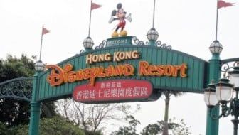 Hong Kong Disneyland Entrance Near MTR