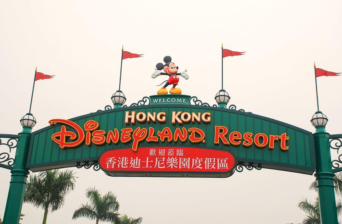 Visiting Hong Kong Disneyland In The Summer Hong Kong