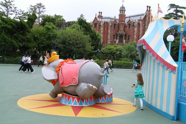 Tokyo Disneyland Dumbo Haunted Mansion