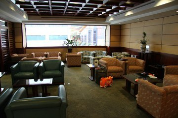 American Airlines Admiral's Club Mexico City