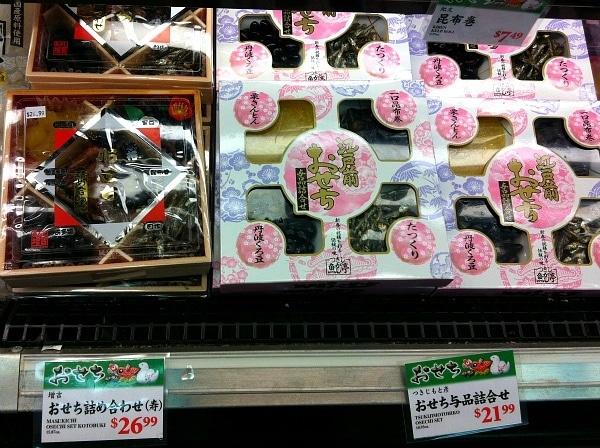 Osechi at Mitsuwa