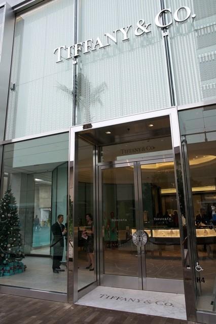 Tiffany & Co. Westfield UTC