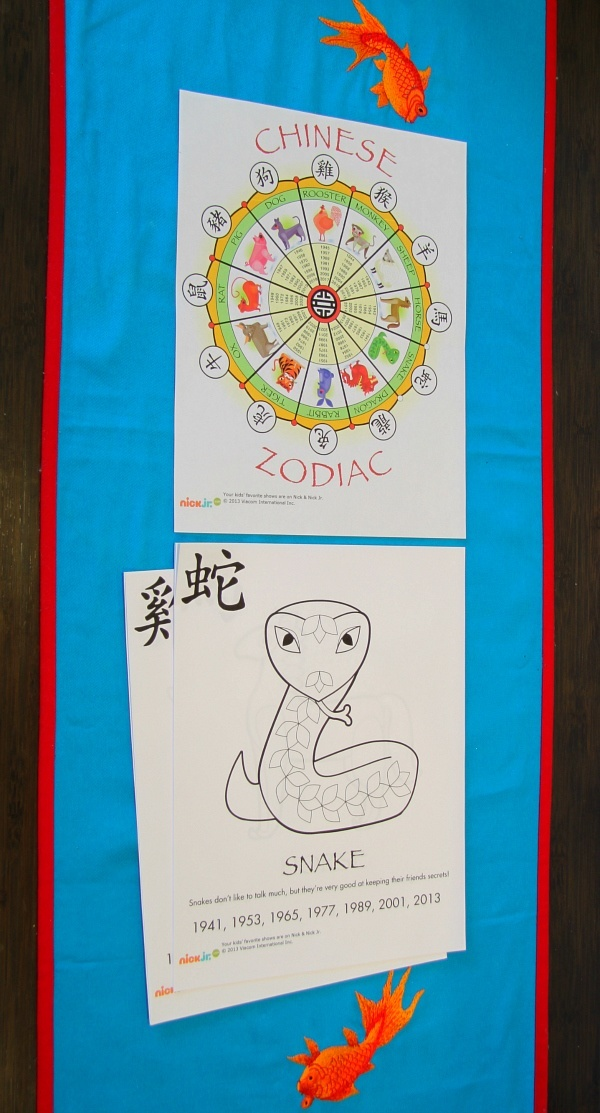 8 Free Chinese New Year Printables Kids Crafts