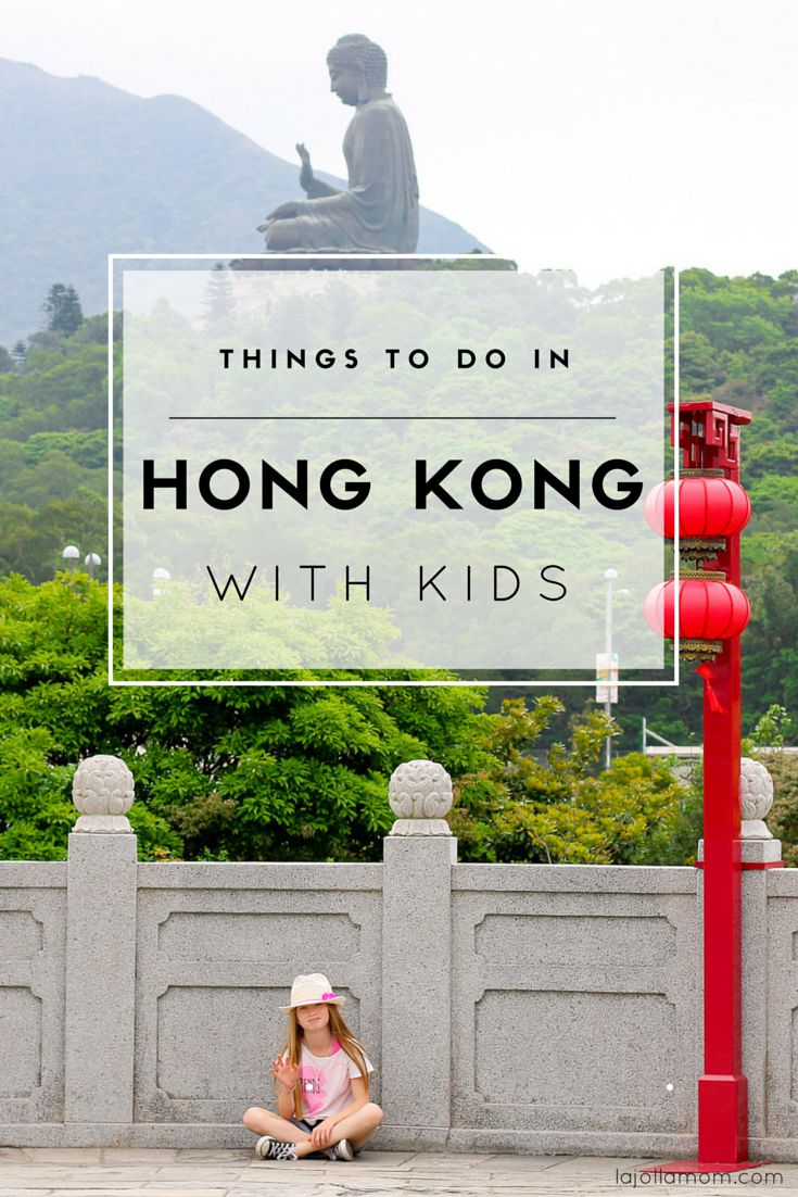 Learn tips for visiting Hong Kong with kids from someone who lived there returns regularly for family vacations.