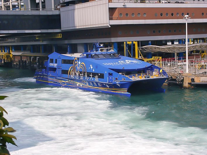 Cotai Water Jet Ferry From Hong Kong To Macau In First Class