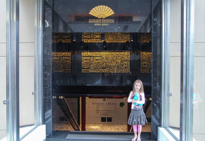Mandarin Oriental Hong Kong with Kids-Prince's Building