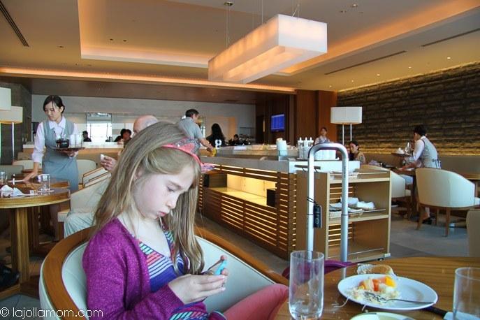 Japan Airlines Sakura Lounge Tokyo Narita Airport Main Building