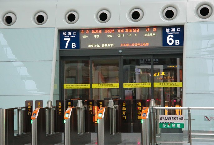 china high speed trains at shanghai hongqiao station