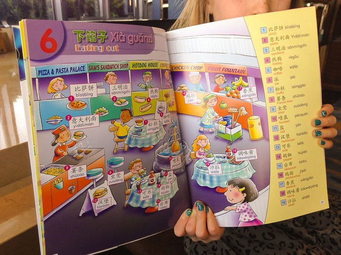china family vacation kids mandarin book