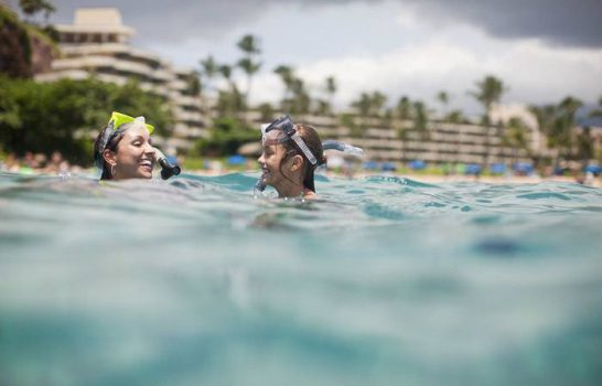 Learn Why Maui with Kids Is Best at Kaanapali Beach Resort – #KidsNTrips