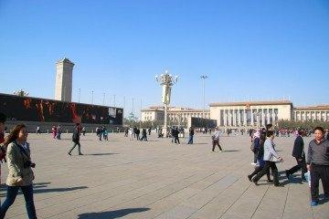 beijing with kids tiananmen square
