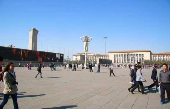 Beijing with Kids: Visiting Tiananmen Square and Mao's Mausoleum