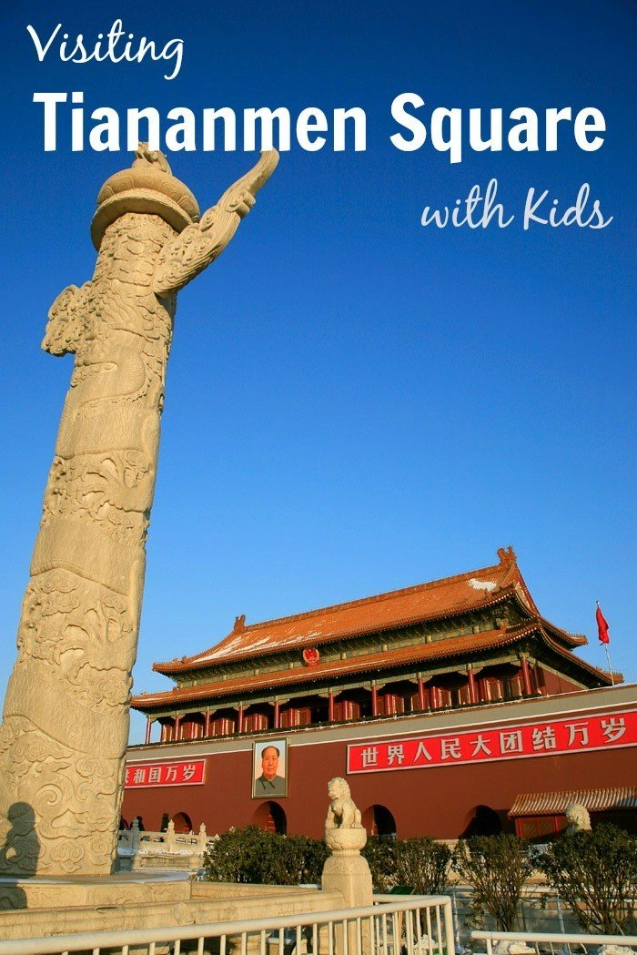 tiananmen square beijing with kids