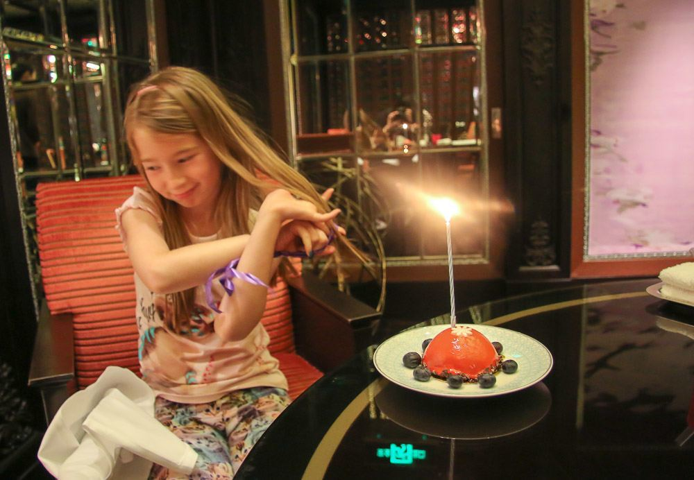 four seasons hotel beijing cai yi xuan kids