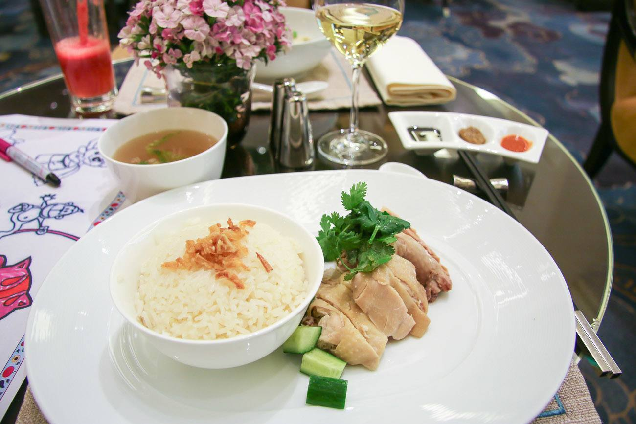 Hainanese chicken rice at the Four Seasons Hotel Beijing's Opus Lounge
