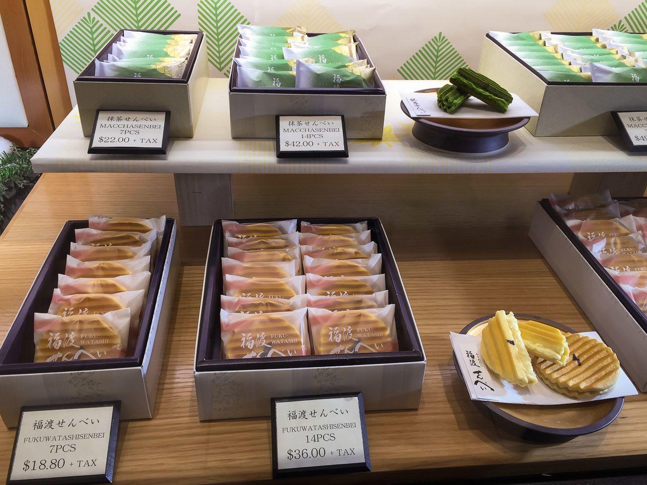 Miniamoto Kitchoan Japanese wagashi in New York City