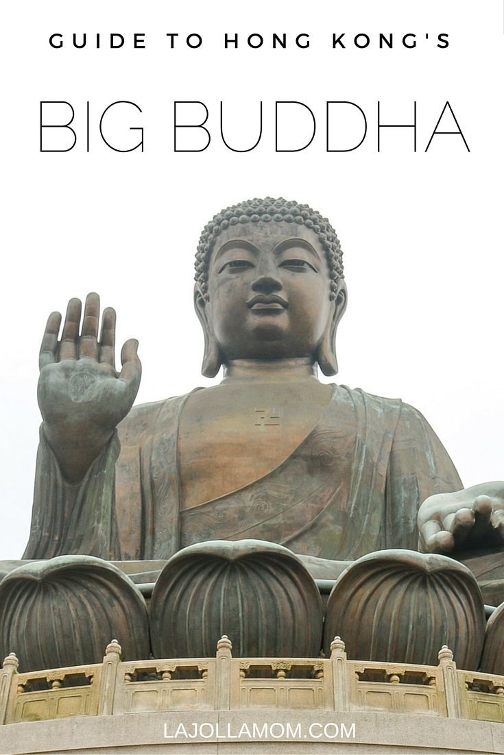 What you need to know about visiting the Big Buddha and its surrounding attractions in Hong Kong.