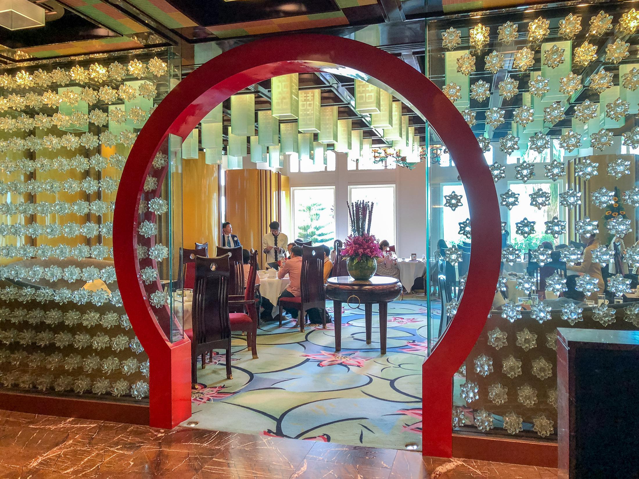 Crystal Lotus Restaurant at Hong Kong Disneyland Hotel