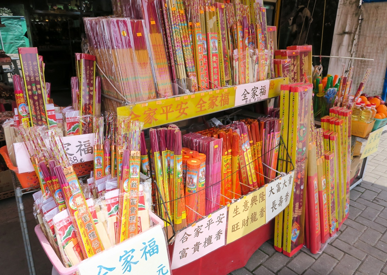 You can buy incense to offer at the Po Lin Monastery in Hong Kong