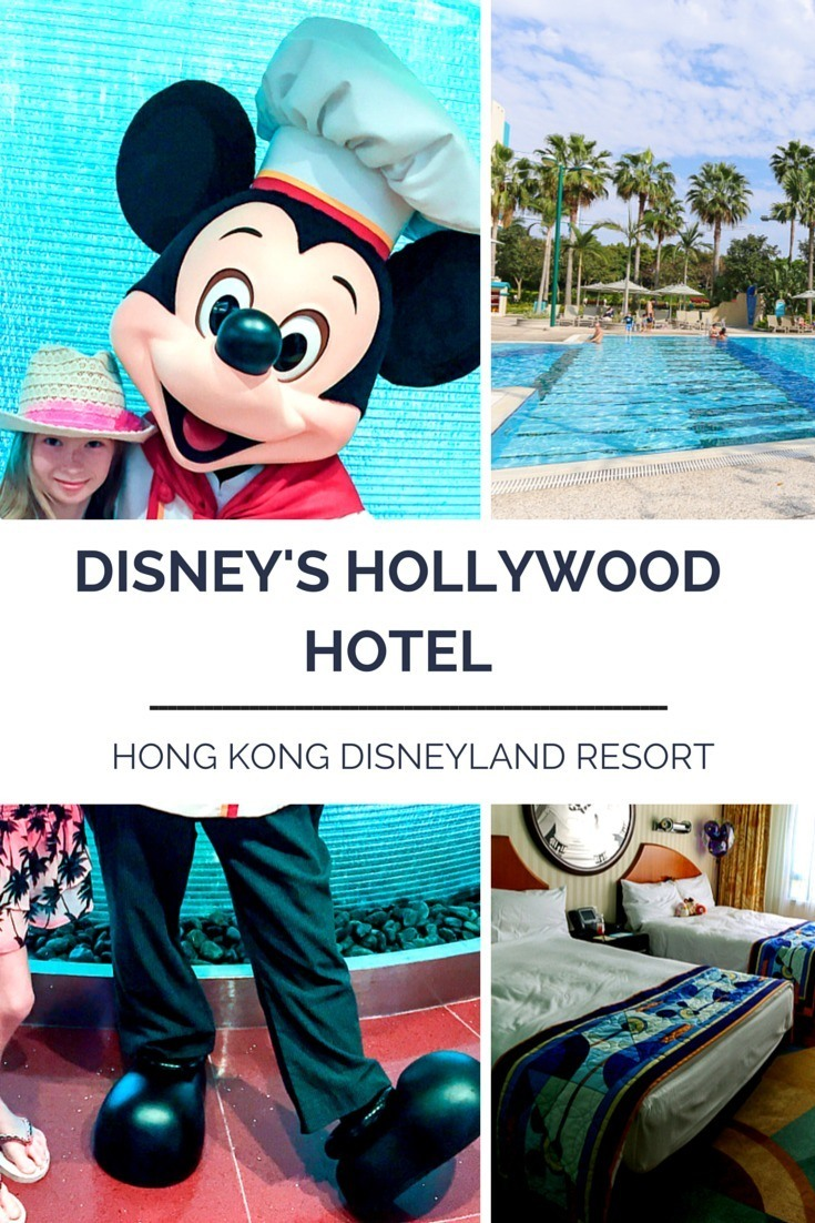 Review of Disney's Hollywood Hotel in Hong Kong versus the competition.