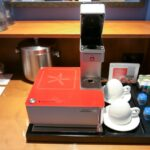 Rooms at Park Hyatt Aviara Resort have illy in-room coffee