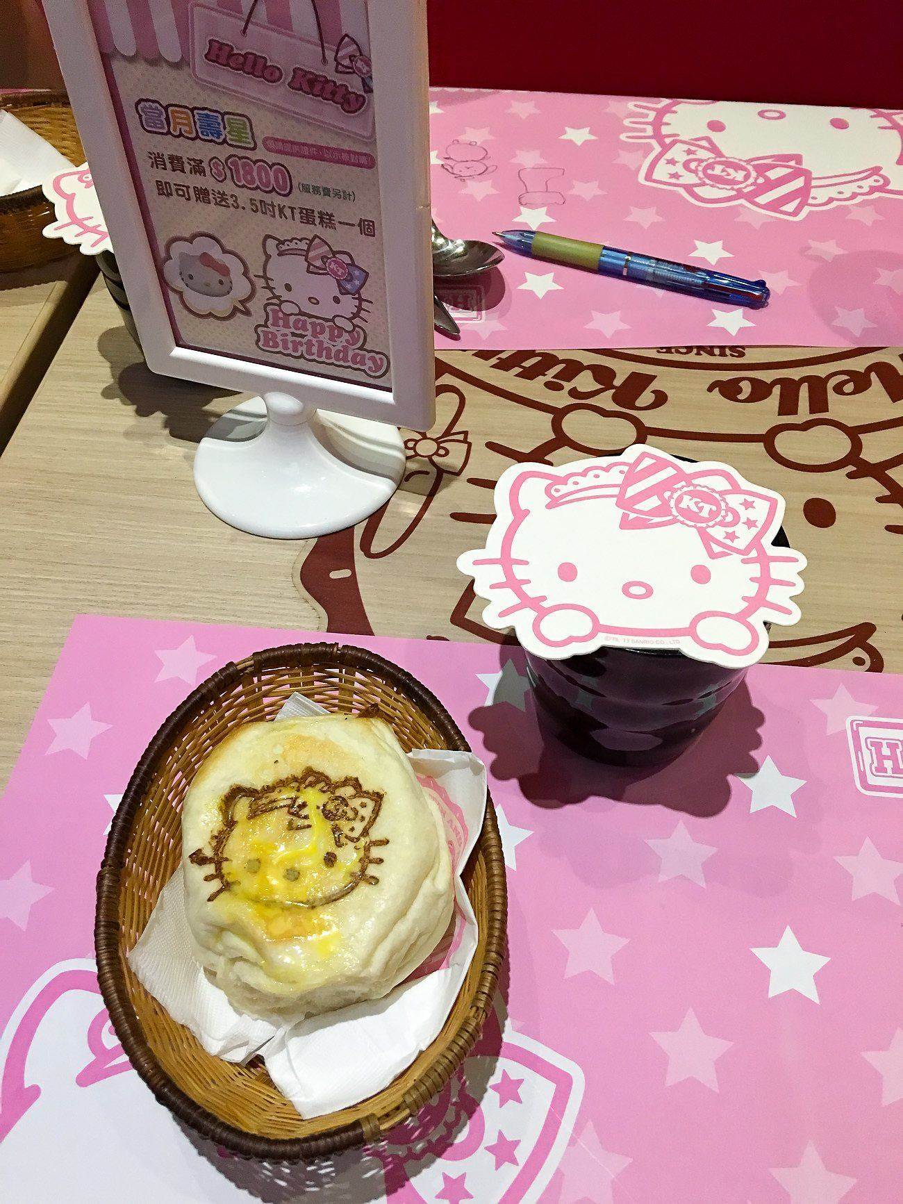 Bread course at the Hello Kitty Kitchen and Dining cafe in Taipei, Taiwan.