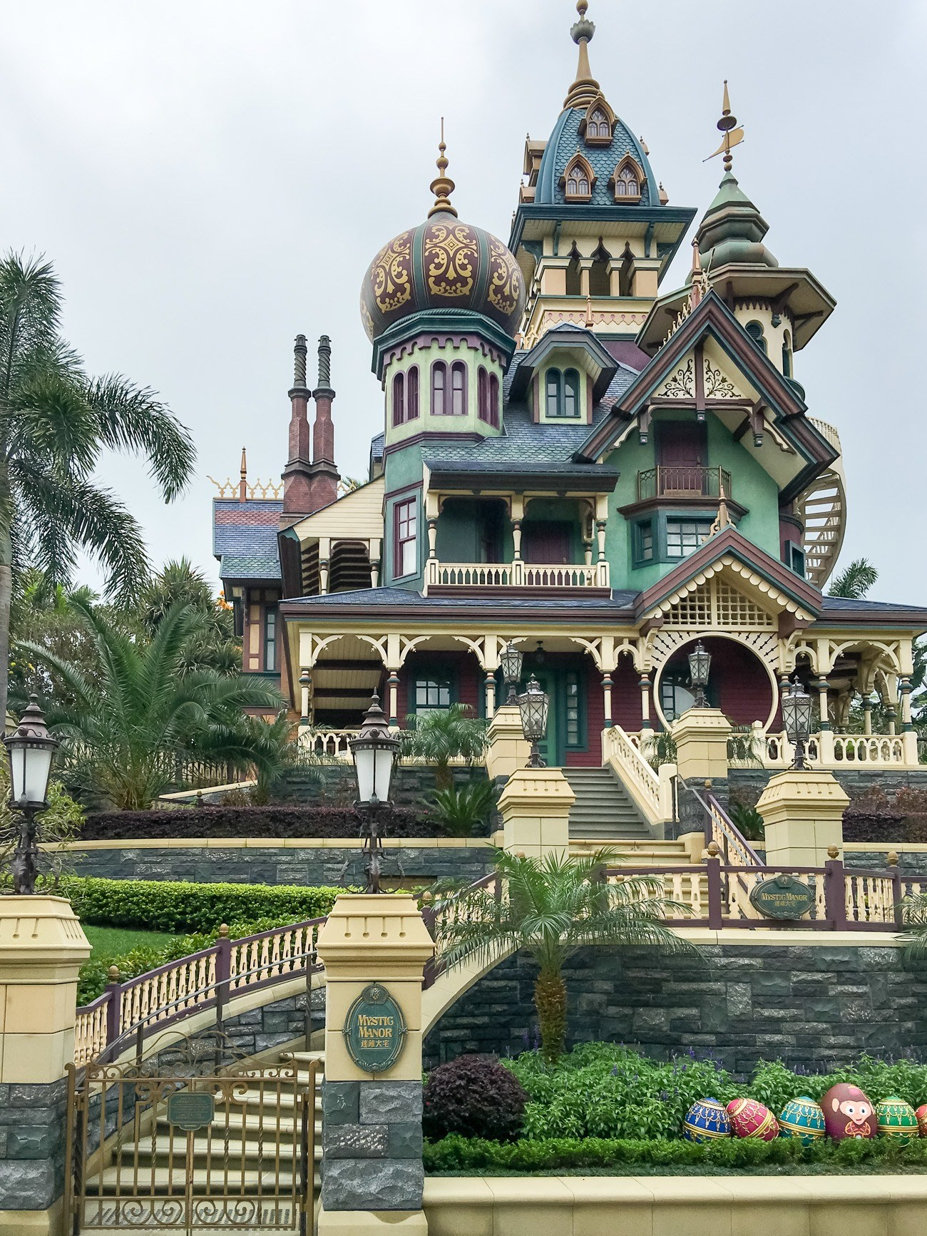 Mystic Manor is one of the best rides at Hong Kong Disneyland