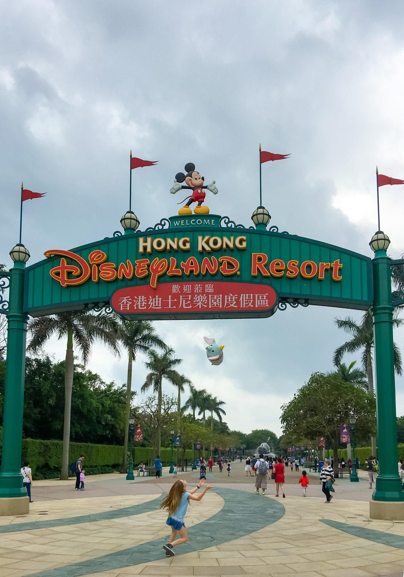Hong Kong Disneyland Insiders Guide Hong Kong With Kids - The 12 best disneyland attractions for your little princess