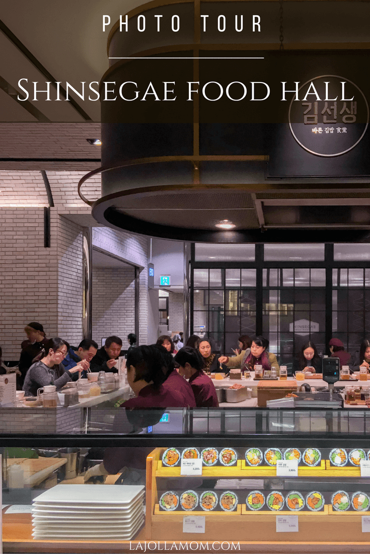 See why Shinsegae and its food hall is one of the best things to do in Seoul.