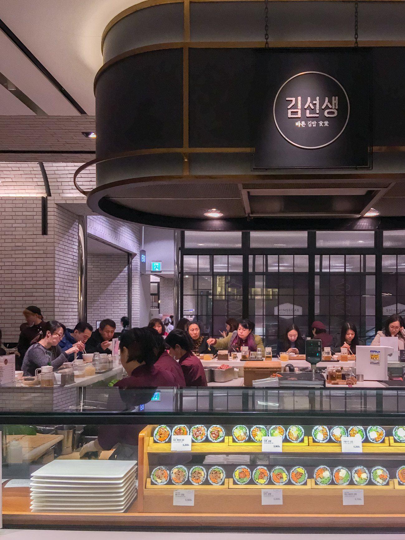 Gimbap at the Shinsegae food hall in Seoul.