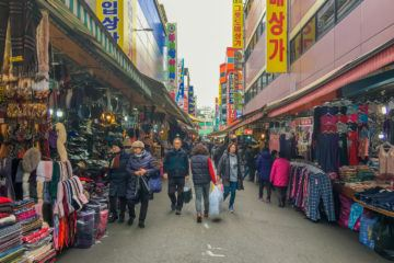 Namdaemun Market in Seoul's Myeongdong shopping district is one of the oldest traditional markets. Here's what its like in photos.