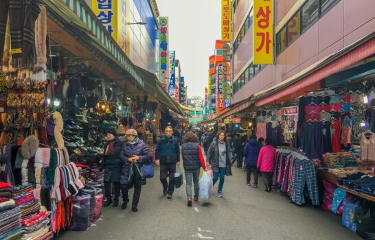 Photo Tour of Seoul's Biggest Traditional Market – Namdaemun Market