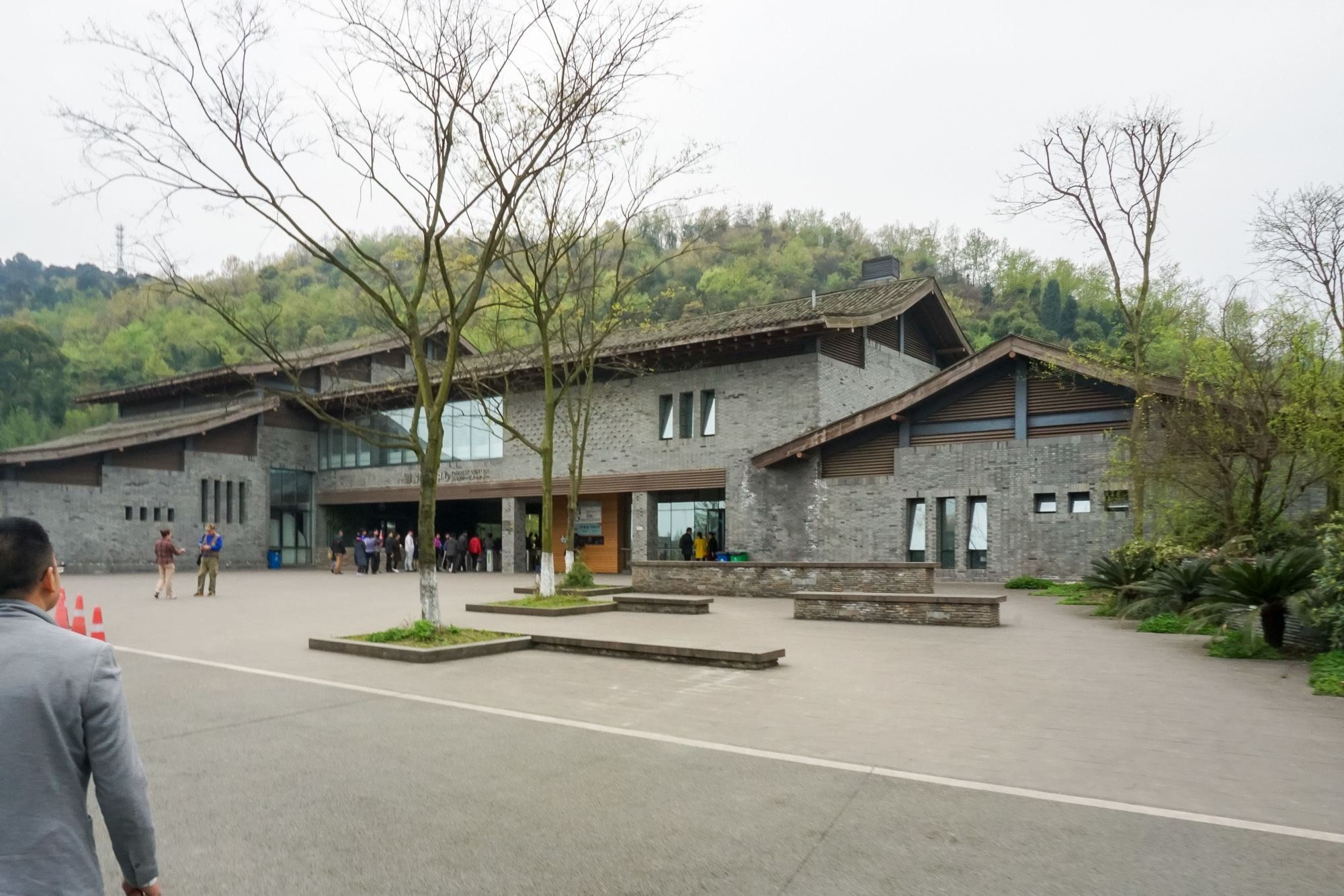 The entrance to Dujiangyan Panda Base in China