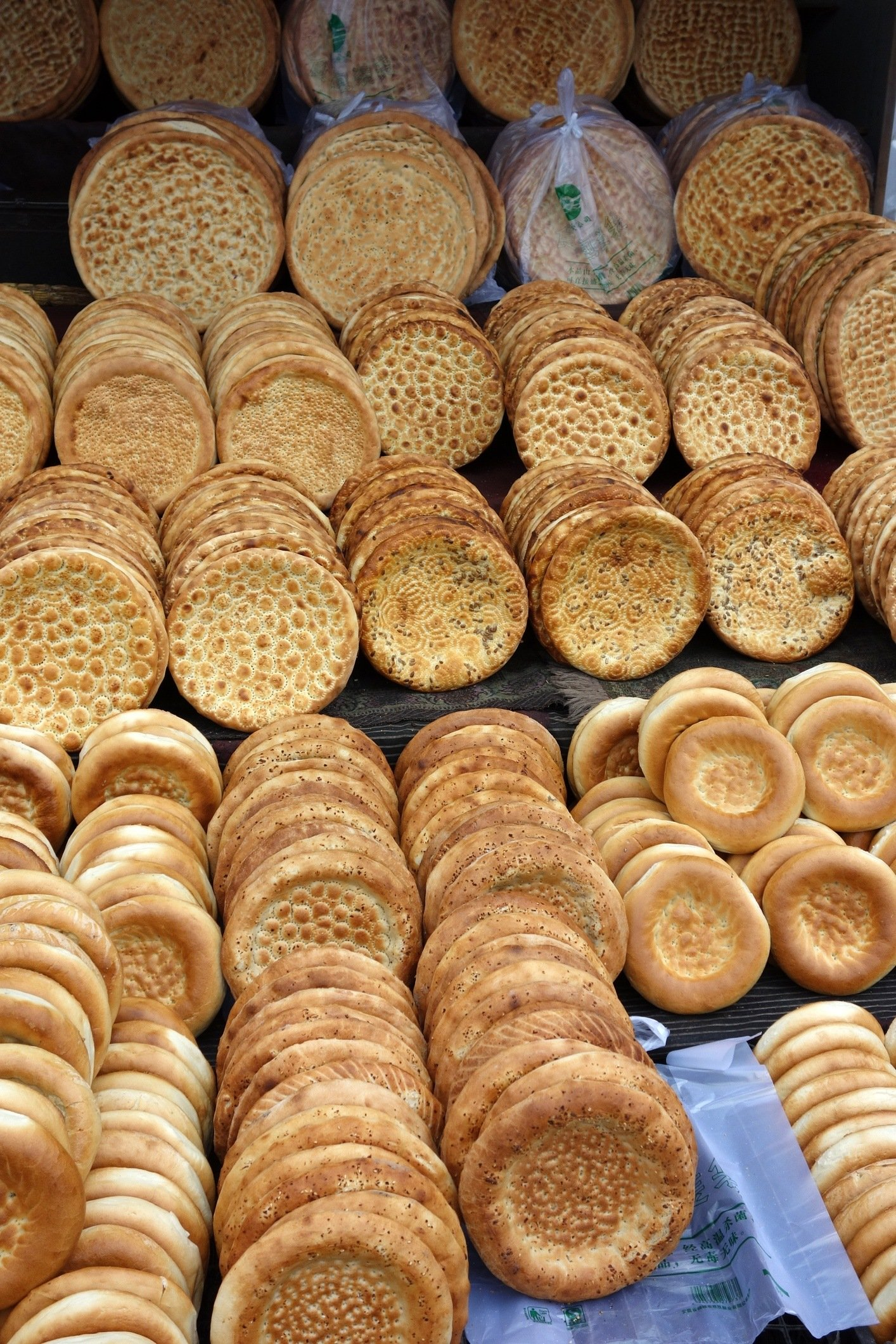 Nang bread is a very popular food in Urumqi, China.
