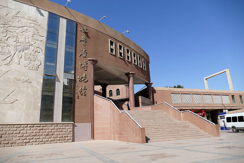 The Turpan Museum is quite impressive, has dinosaur bones and is one of the city's best things to do.