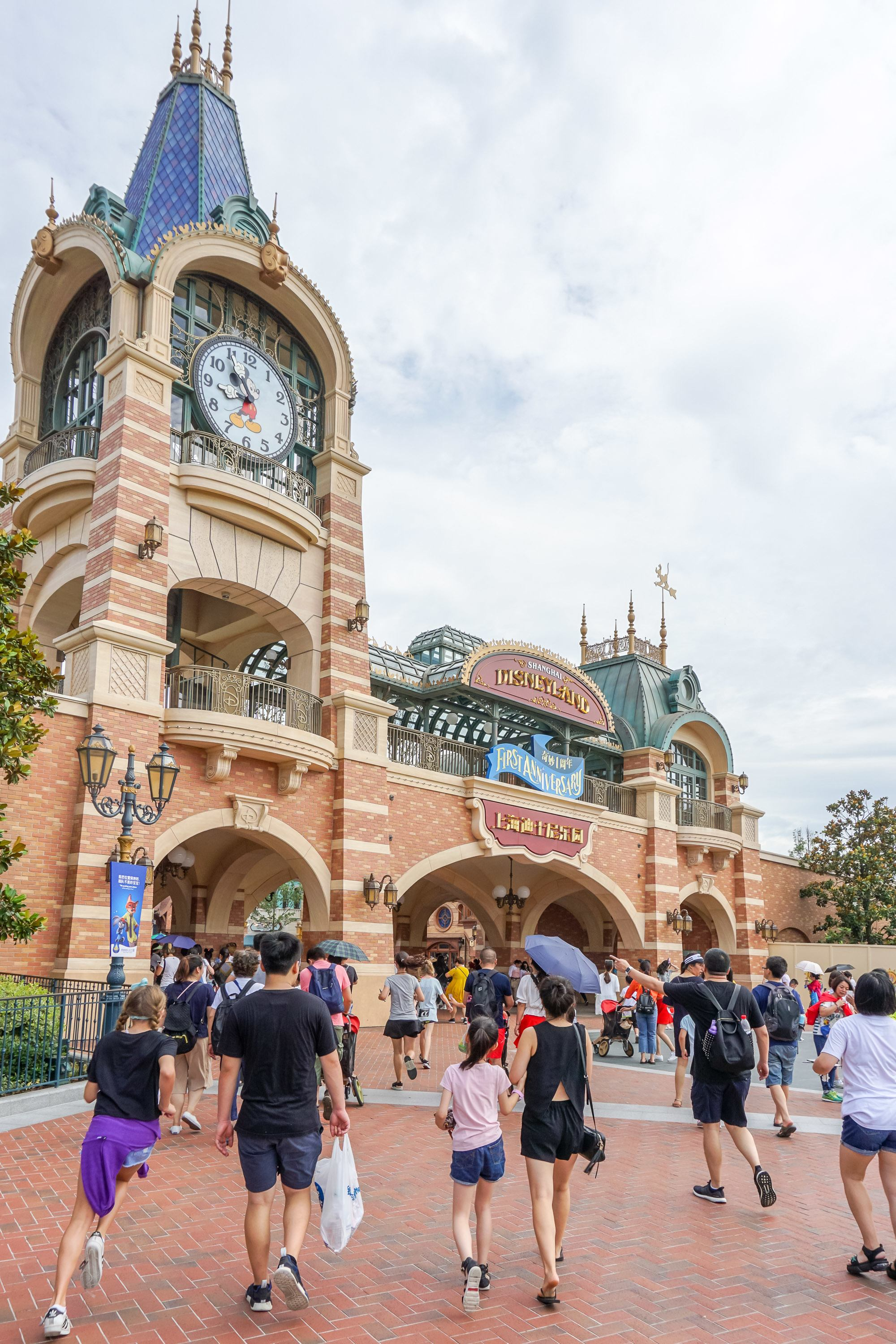 The entrance to Shanghai Disneyland. Learn here how to navigate the crowds, what the rides are like and more.