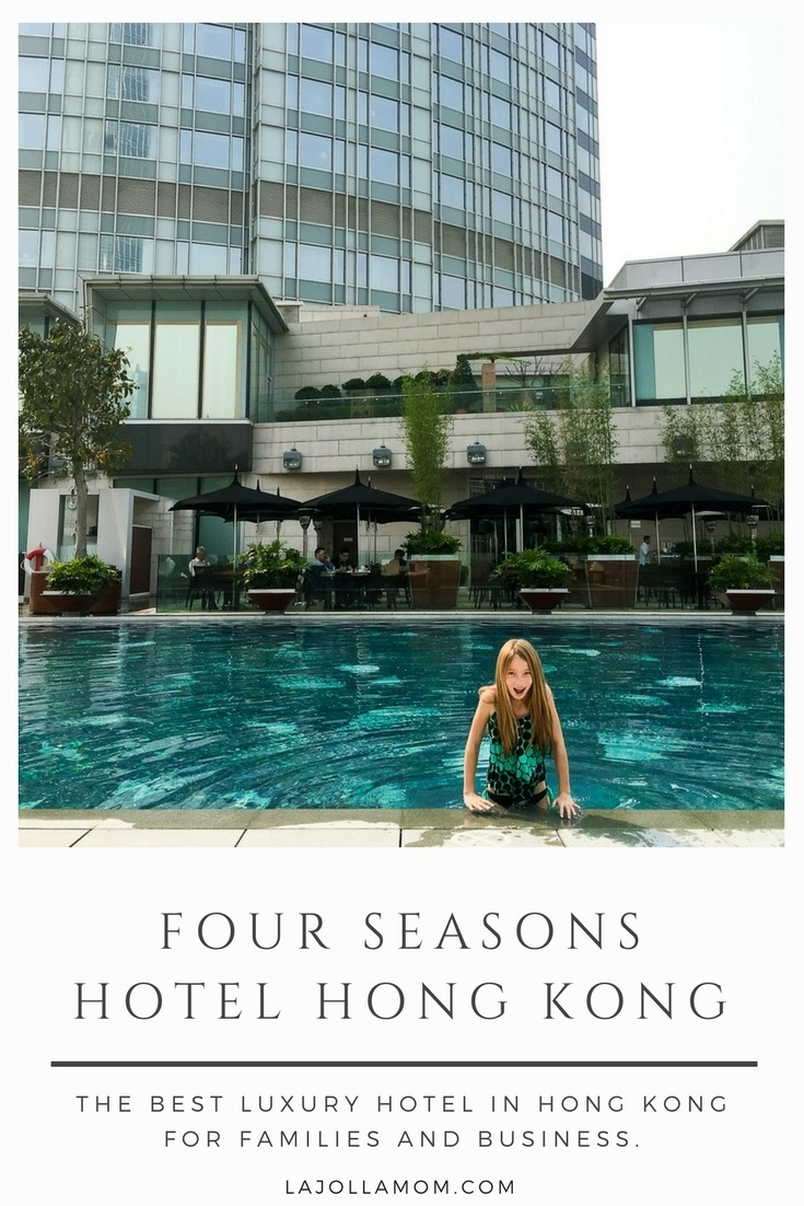 This is why we stay at Four Seasons Hotel Hong Kong every year. It has my favorite Central location, the city's best outdoor pool, outstanding kids' amenities and more.