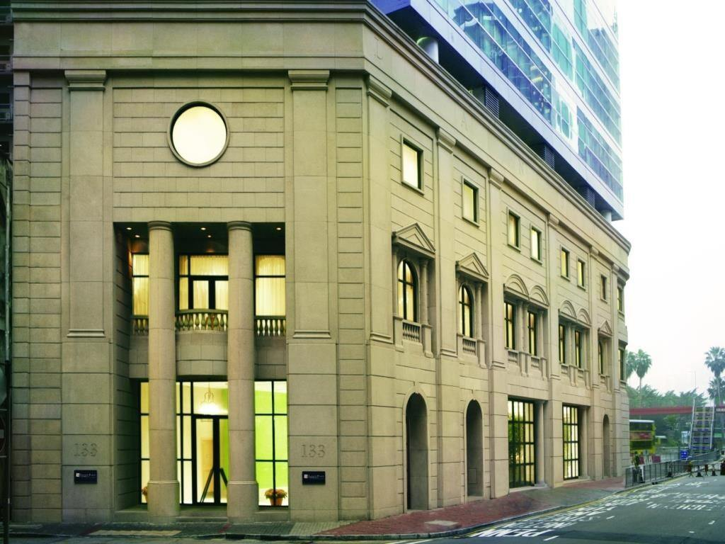 Lanson Place is a Hong Kong boutique hotel located in Causeway Bay.