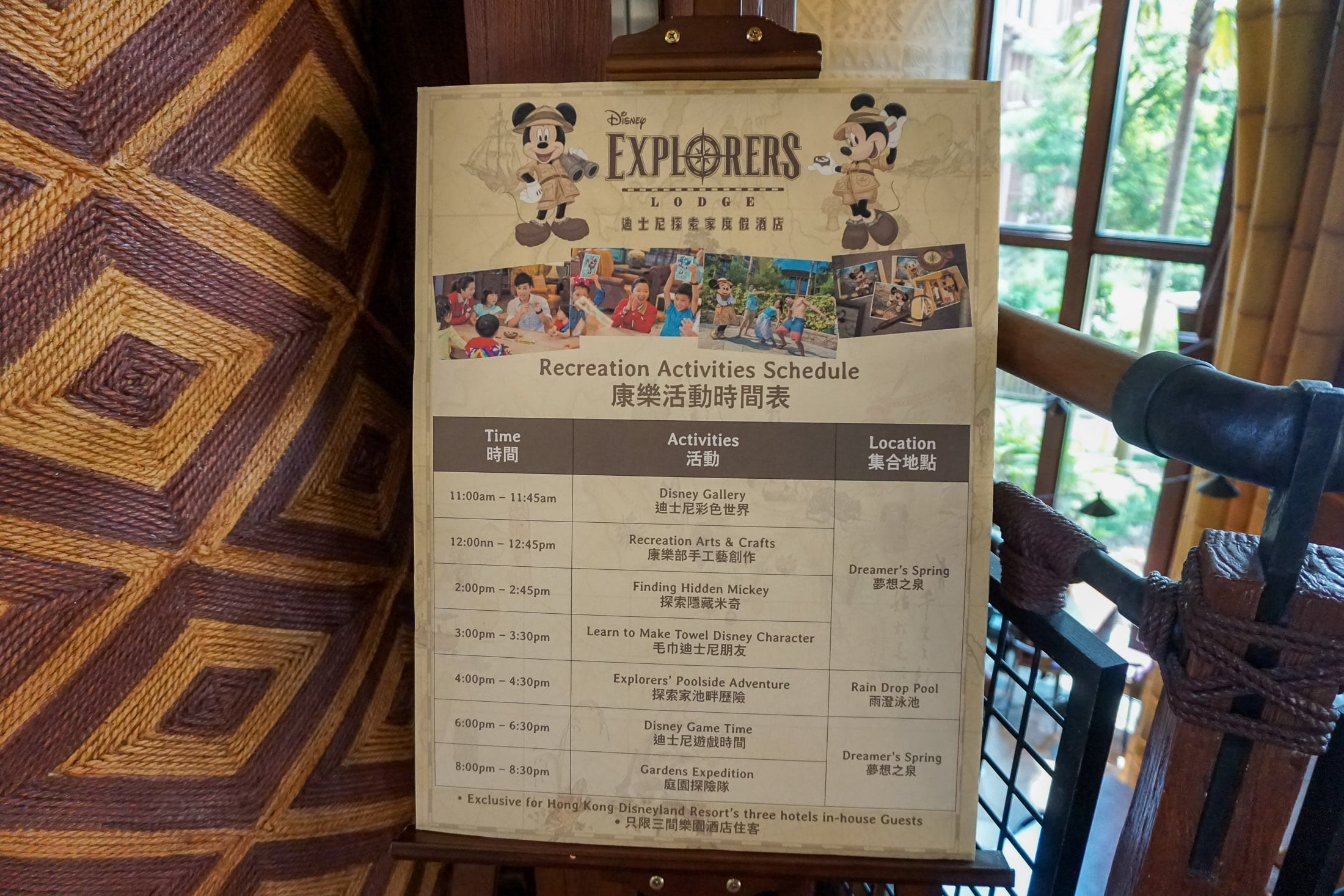 Activities at Disney Explorers Lodge Hong Kong