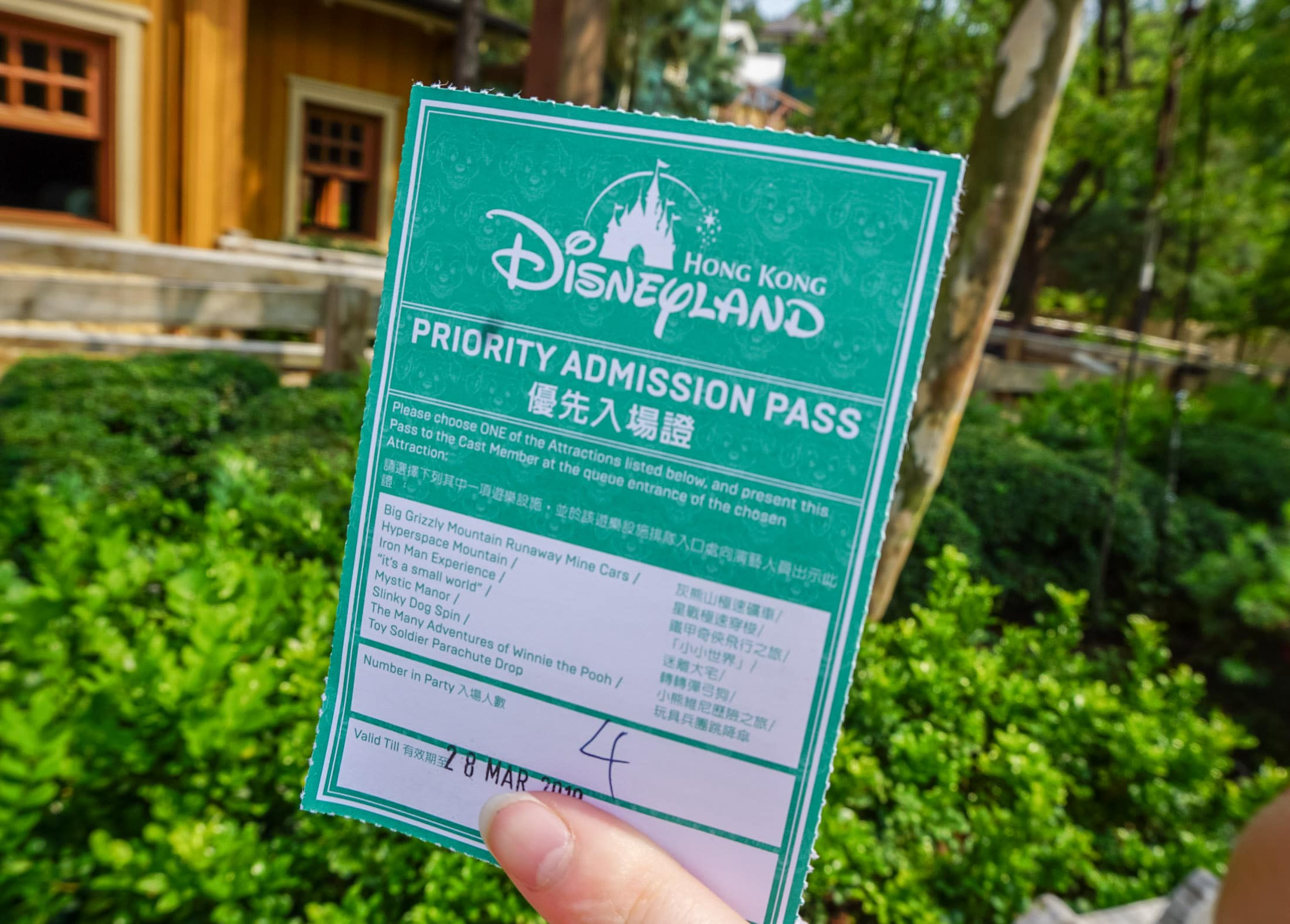 Priority Admission Pass at Hong Kong Disneyland