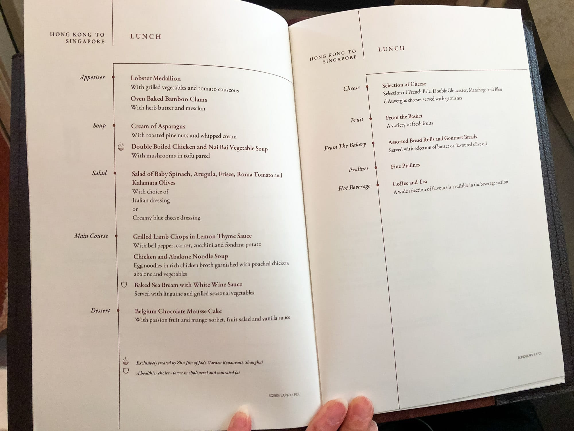 Lunch menu on Singapore Airlines in first class suites