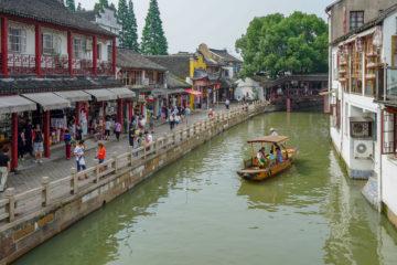 Zhujiajiao water town is a great day trip from Shanghai