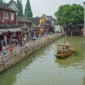 Zhujiajiao water town is a great day trip from Shanghai