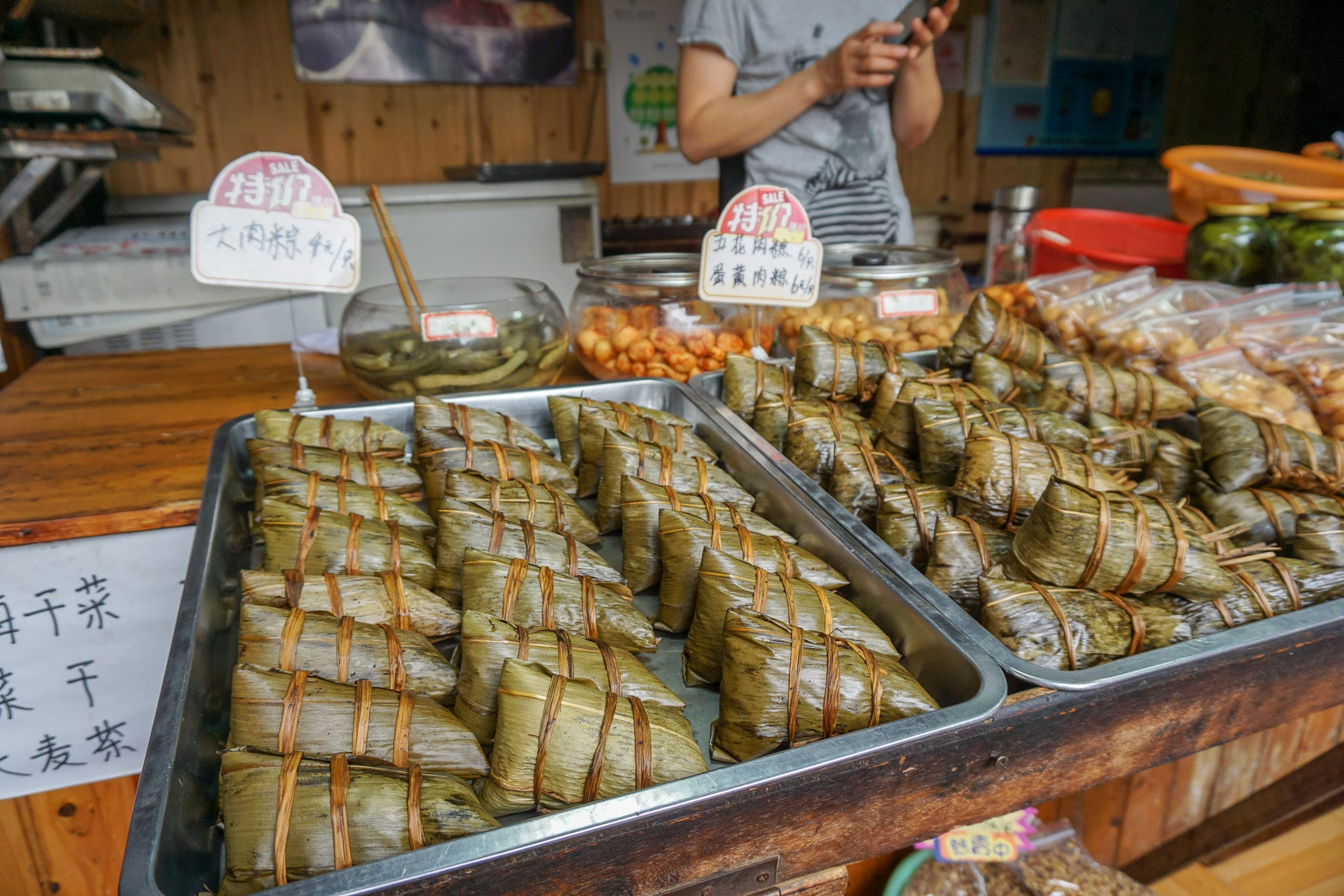 Chinese sticky rice wrapped in lotus leaf at Zhujiajiao