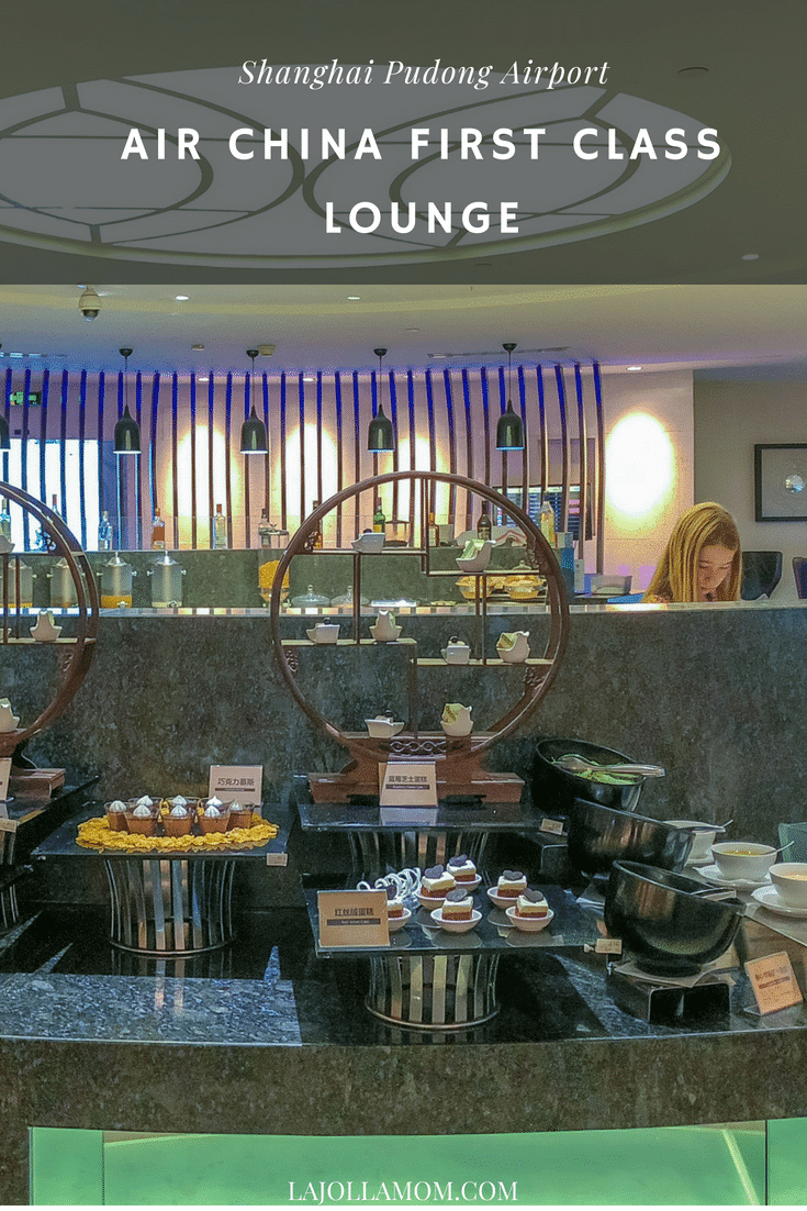Take a peek inside the Air China first class lounge at Shanghai airport (PVG)