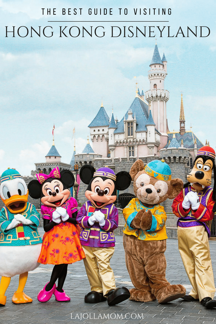 An insider's guide to Hong Kong Disneyland including tips for buying tickets, best rides, dining and special experiences to book.