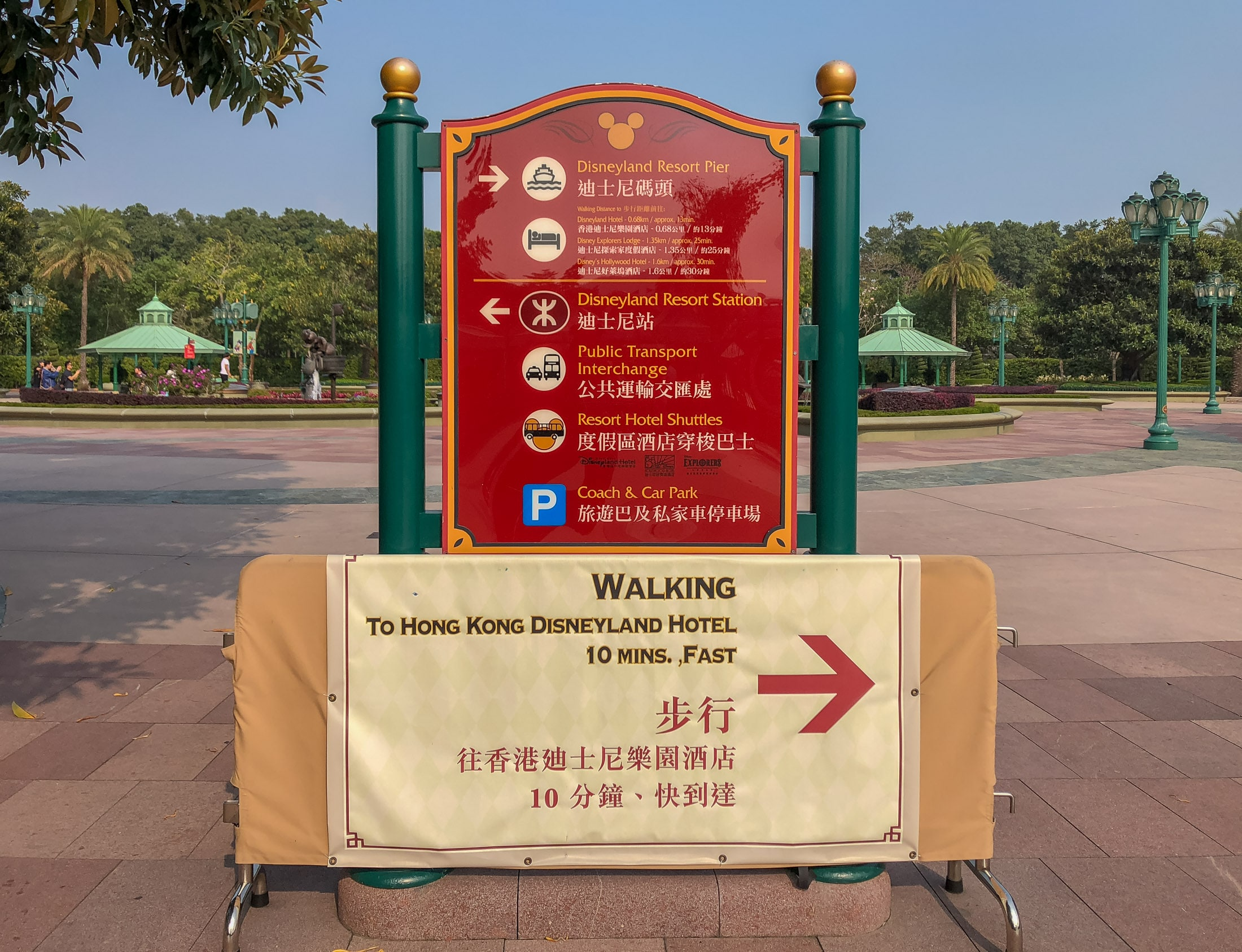 Distance to Hong Kong Disneyland from the hotels.