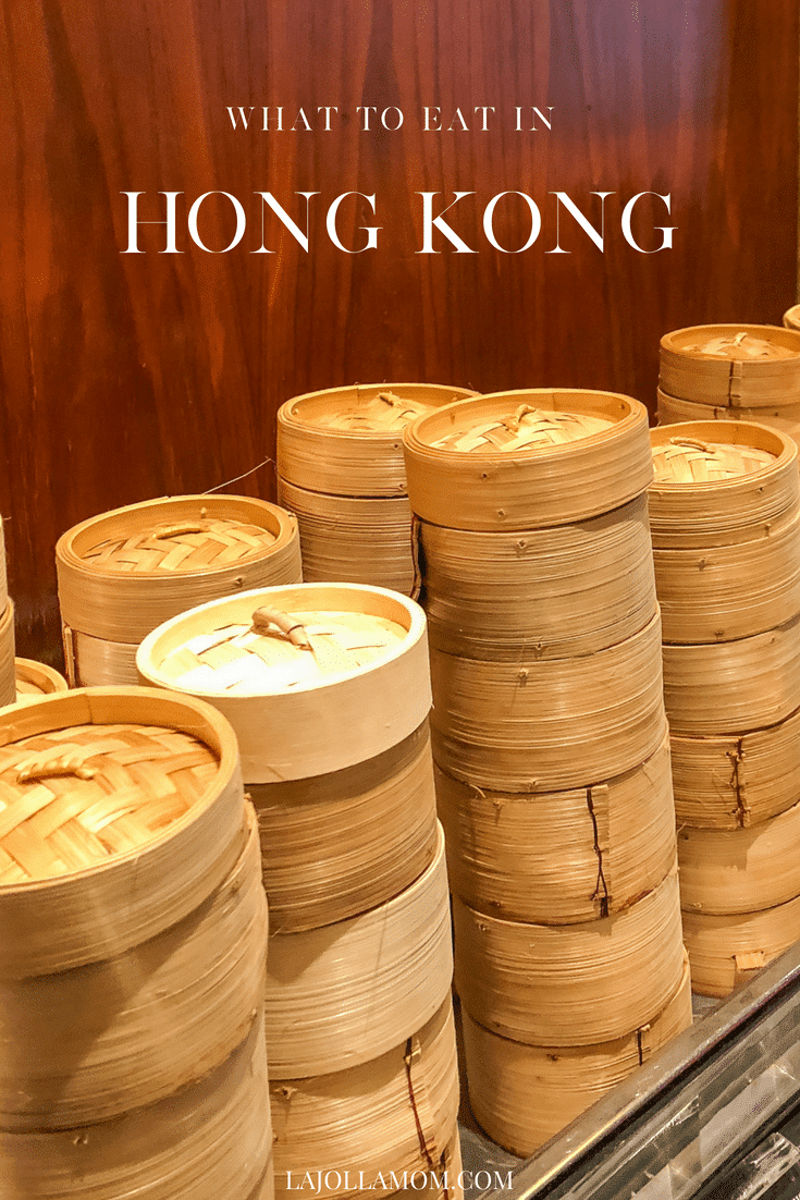 From dim sum to roast goose find out what to eat in Hong Kong on your next trip.