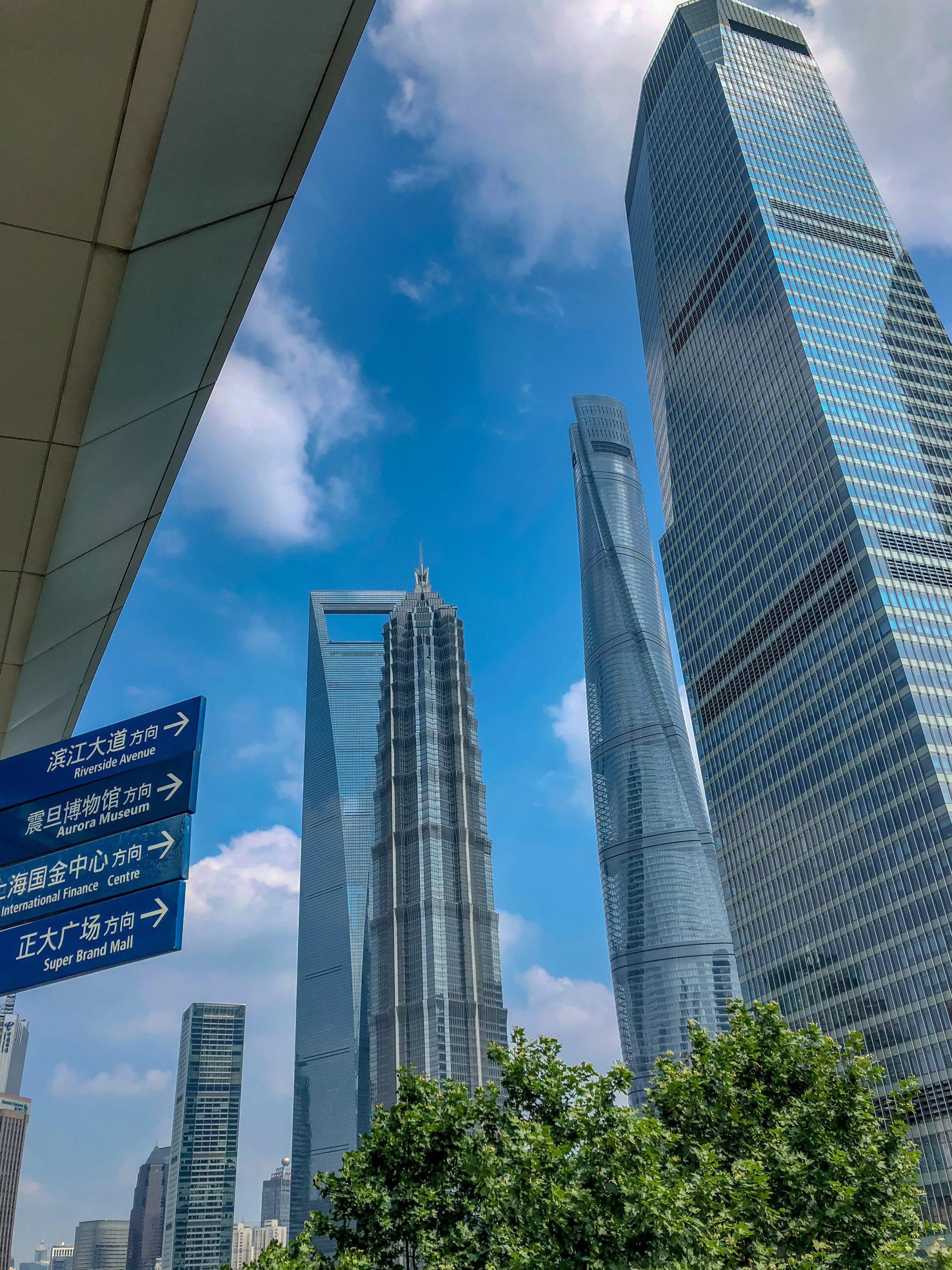 Shanghai Pudong Observation Decks
